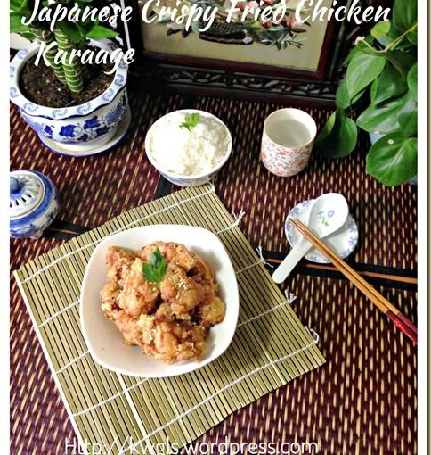 Japanese Crispy Fried Chicken (唐揚げ, 日式酥脆炸鸡块) 31