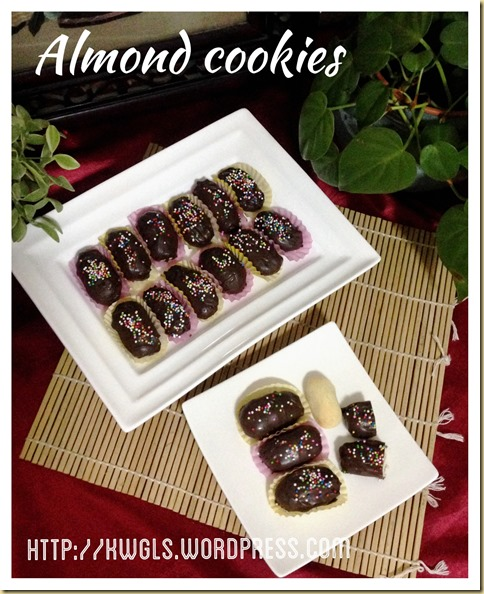 London cookies recipe