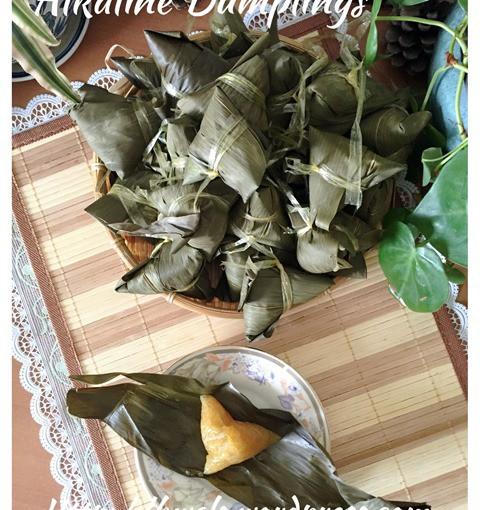 Lye Water Dumpling, Alkaline Dumpling, Kansui Dumpling (碱水粽) 35