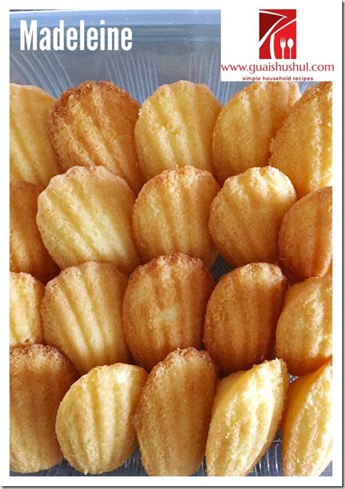 Classic French Madeleine (法国玛德琳小蛋糕) - Guai Shu Shu