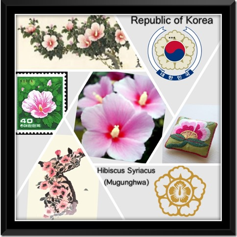 National Flower Series–East Asia 4–Republic of Korea (South Korea)–Hibiscus Syriacus 2
