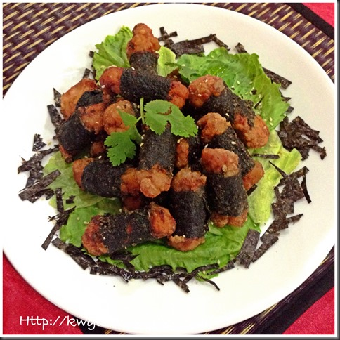 I Am Confused If This Is A Japanese Cuisine–Japanese Seaweed Chicken Nuggets 26