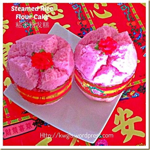Huat Kueh- Chinese Steamed Rice Flour Cake–A Cake That Brings You Luck And Prosperity 44