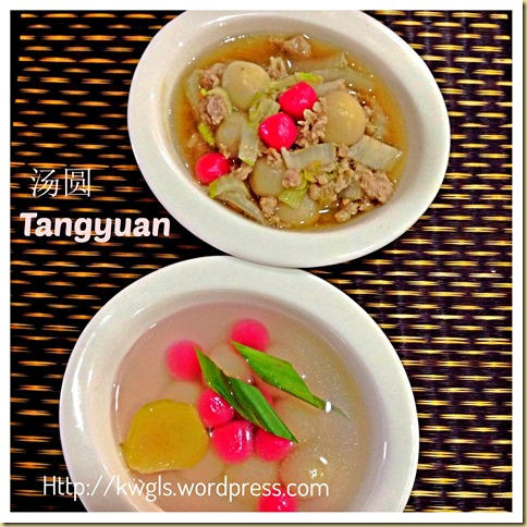 Time To Celebrate Winter Solstice–Chinese Tangyuan or Glutinous Rice Balls 44