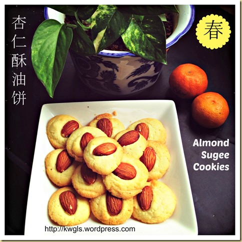 Another Short Bread Biscuits For This Chinese New Year -  Nan Khatai or Indian Short Bread Cookies (杏仁酥油饼) 50