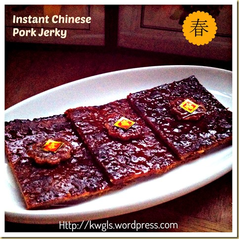 I Have No Patience And I Prepared My Instant Bak Kwa–Instant Chinese Pork Jerky 38