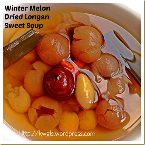 After CNY Feasting, A Simple Sweet Dessert For Body Detoxification–Winter Melon Dried Longan Sweet Soup (冬瓜桂圆糖水) 29
