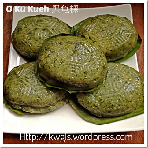 A Steamed Cake That Brings Fond Memories–Black Tortoise Cake or O Ku Kueh (黑龟粿) 54
