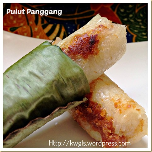 Grilled Glutinous Rice Package–Pulut Panggang ( 糯米虾米卷) 35