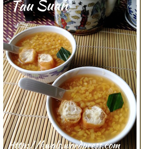 Split Mung Bean Sweet Soup (绿豆爽)Tau Suan 31