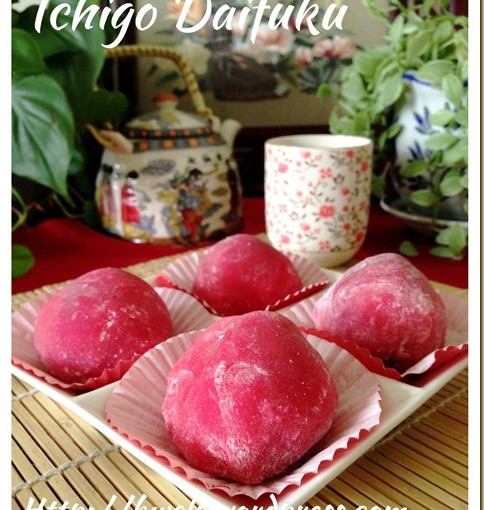 Japanese Strawberry Mochi - Ichigo Daifuku (いちご大福, 草莓大福) 30