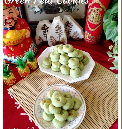 Green Peas Cookies (青豆饼) 33