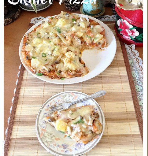 Stove Top Pizza or Skillet Pizza (煎锅比萨饼) 29