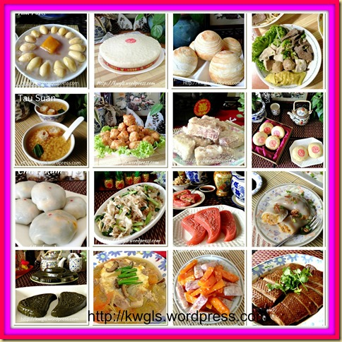 Special Compilation of Teochew Cuisines  (潮州美食食谱汇编) 4