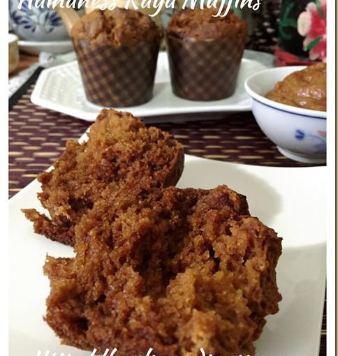 Kaya Muffins (加椰小松饼) 14