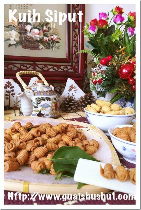 Traditional Shell Snacks?–Kuih Siput (螺旋饼) 36