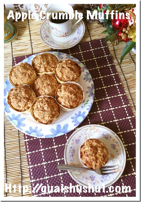 Apple Crumble Muffins (苹果小松饼) 26