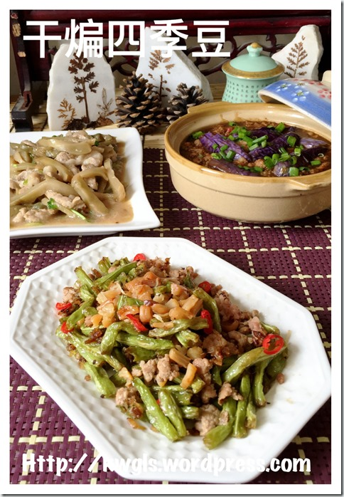 Sichuan Style Dried Fried French Beans (干煸四季豆) 26