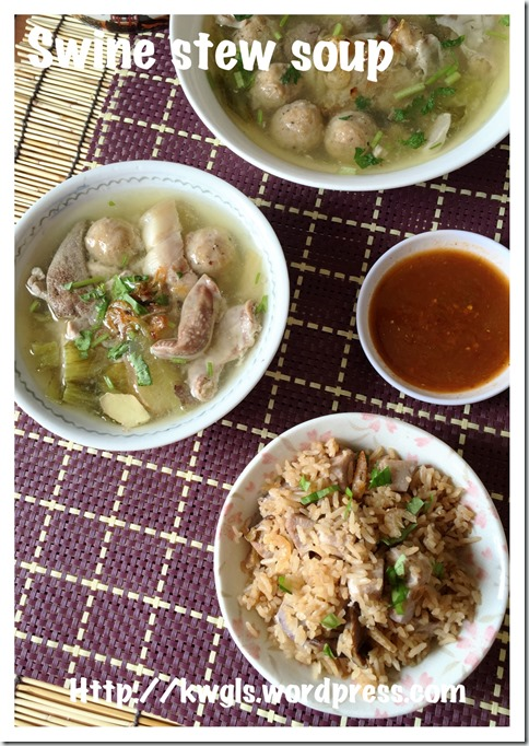 Swine Stew Soup aka Pig Organ Soup (潮州猪杂汤) 35